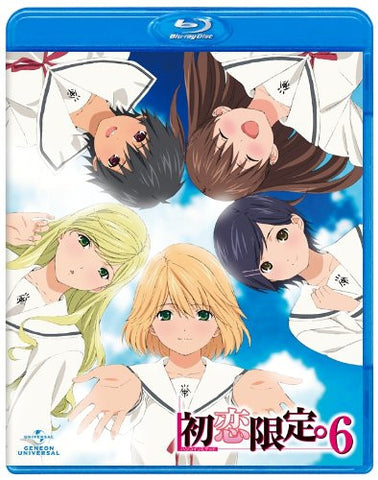 Image for Hatsukoi Limited Vol.6