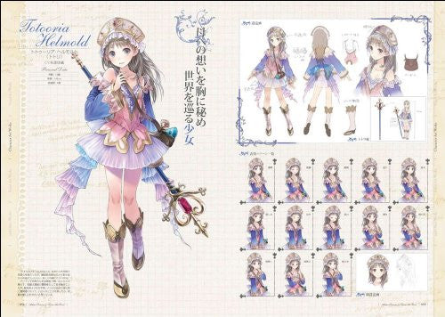Image 4 for Atelier Rorona Totori Art Book