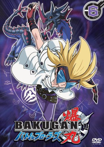 Image for Bakugan Battle Brawlers Vol.6