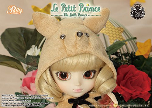 Image 6 for Le Petit Prince - Le Renard - Pullip - Pullip (Line) P-160 - 1/6 - Le Petit Prince x ALICE and the PIRATES (Groove)