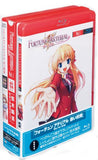 Thumbnail 2 for Fortune Arterial: Akai Yakusoku Vol.1 [Blu-ray+CD]