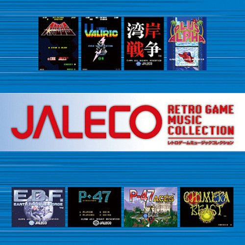 Image 1 for JALECO Retro Game Music Collection