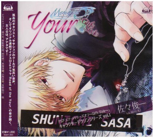 Image 1 for Your: Memories Off ~Girl's Style~ Character CD Series Vol.1 Shunichi Sassa