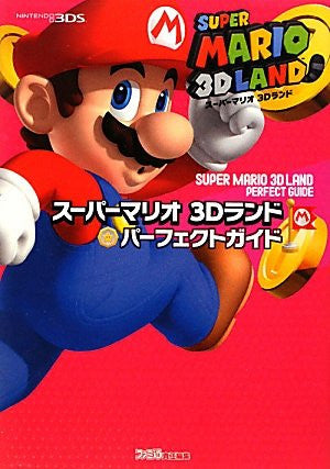 Image for Super Mario 3 D Land Perfect Guide