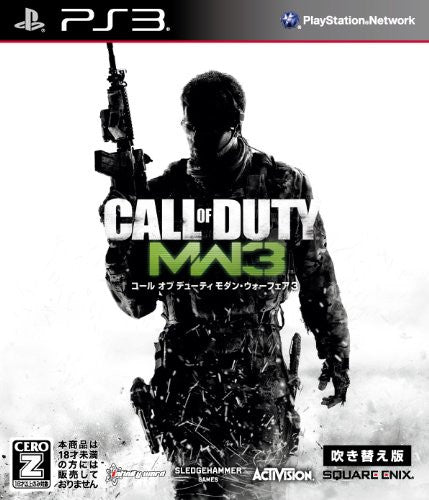 Image 1 for Call of Duty: Modern Warfare 3 (Dubbed Edition) [Best Version]