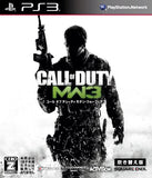 Thumbnail 1 for Call of Duty: Modern Warfare 3 (Dubbed Version)
