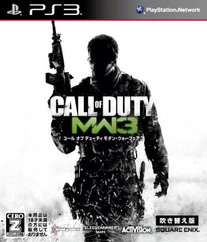 Call of Duty: Modern Warfare 3 (Dubbed Version)