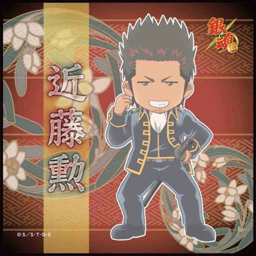 Image 1 for Gintama - Kondou Isao - Towel - Mini Towel - Ver.3 (Broccoli)