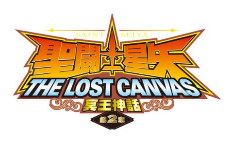Image for Saint Seiya: The Lost Canvas Chapter 2 Vol.1