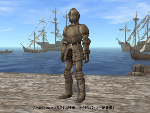 Image 2 for Daikoukai Jidai Online 2nd Age [Treasure Box]