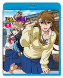 Thumbnail 1 for Nyankoi 2 [Blu-ray+CD Limited Edition]