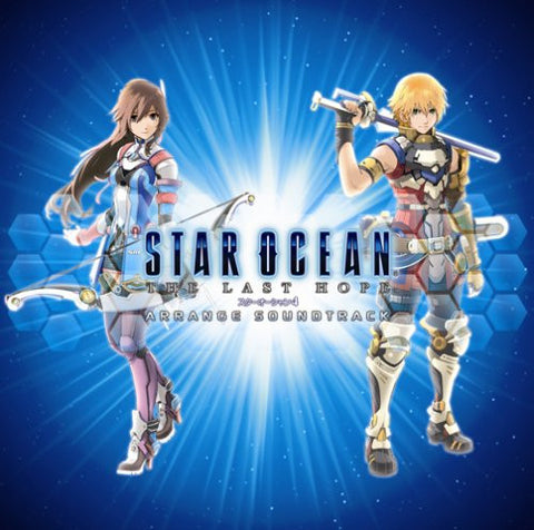 Image for Star Ocean -The Last Hope- Arrange Soundtrack