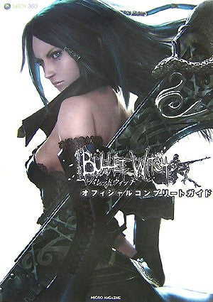 Image 1 for Bullet Witch Official Complete Guide