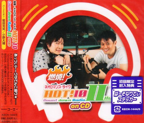 Image 1 for Nenshou! Neoromance Live HOT! 10 Count down Radio II Huu! on CD