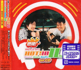Thumbnail 1 for Nenshou! Neoromance Live HOT! 10 Count down Radio II Huu! on CD
