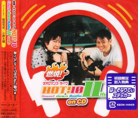 Image for Nenshou! Neoromance Live HOT! 10 Count down Radio II Huu! on CD