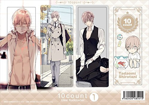 Image 1 for Ten Count Clear Bookmark Set
