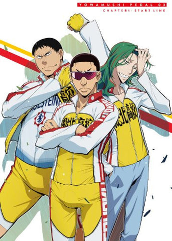 Image for Yowamushi Pedal Vol.3