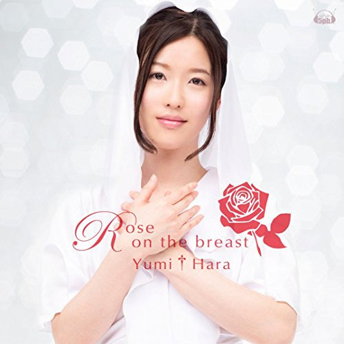 Image 1 for Rose on the breast / Yumi Hara