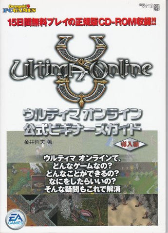 Image for Ultima Online Official Beginner's Guide Book  (Introduction) / Online