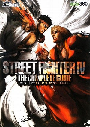 Image 1 for Street Fighter Iv Complete Guide Book / Ps3, Xbox360