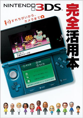 Image 1 for Nintendo 3 Ds Perfect Exploit Guide Book / 3 Ds