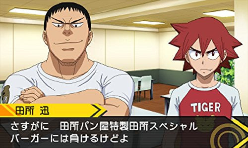 Image 7 for Yowamushi Pedal: Ashita e no High Cadence