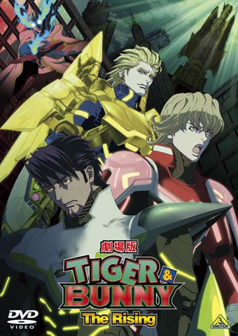 Image for Tiger & Bunny - The Rising
