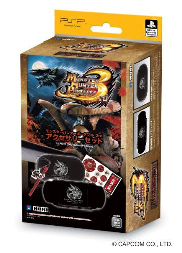 Image 1 for Monster Hunter Portable 3rd (Accessory Set)