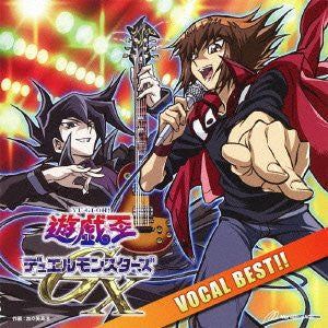 Image 1 for YU-GI-OH! Duel Monsters GX Vocal Best!!