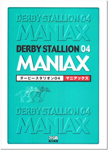 Image 1 for Derby Stallion 04 Maniacs Strategy Guide Book / Ps2