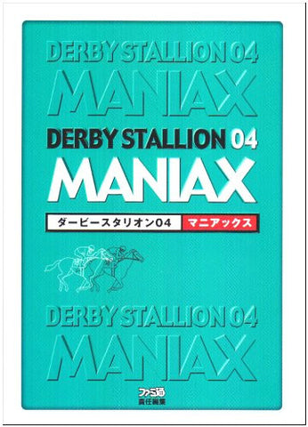 Image for Derby Stallion 04 Maniacs Strategy Guide Book / Ps2