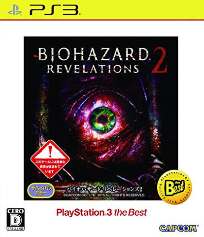 BioHazard: Revelations 2 (PlayStation 3 the Best)