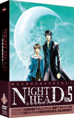 Image for Night Head Genesis Vol.5