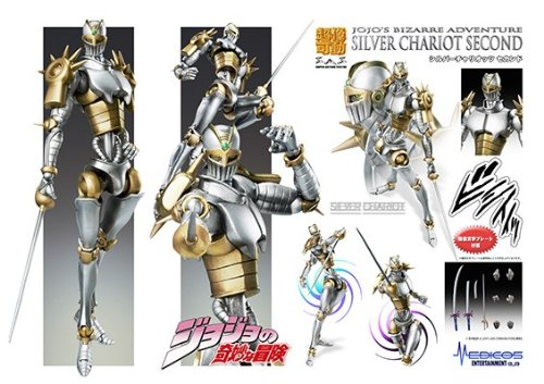 Image 7 for Jojo no Kimyou na Bouken - Stardust Crusaders - Anubis - Silver Chariot - Super Action Statue #51 - Second Ver. (Medicos Entertainment)