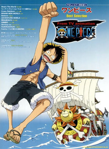 Image for One Piece Anime Manga Piano Solo Score