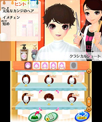 Image 9 for Girls Mode 3 Kirakira Kode
