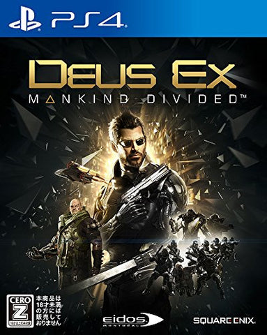 Image for Deus Ex: Mankind Divided