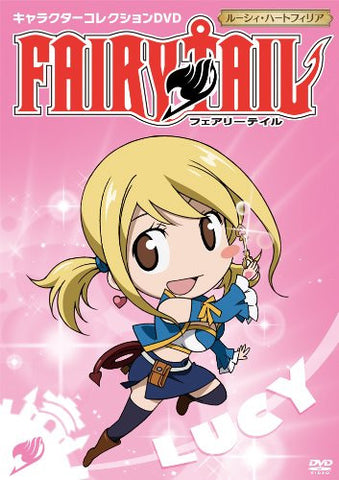 Image for Fairytail Character Collection Lucy
