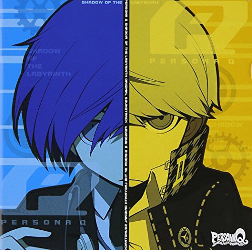 Image 1 for PERSONA Q SHADOW OF THE LABYRINTH ORIGINAL SOUNDTRACK