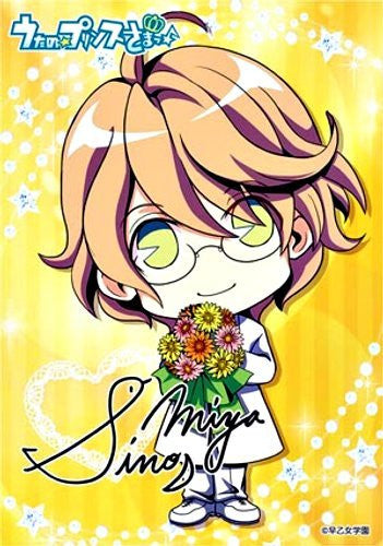 Image 3 for Uta no☆Prince-sama♪ - Shinomiya Natsuki - Plate (Broccoli)