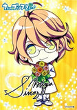 Thumbnail 3 for Uta no☆Prince-sama♪ - Shinomiya Natsuki - Plate (Broccoli)