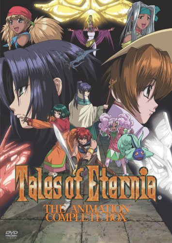 Image 1 for Tales of Eternia DVD Box