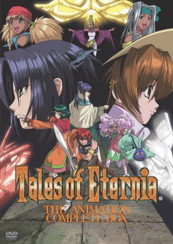 Image for Tales of Eternia DVD Box