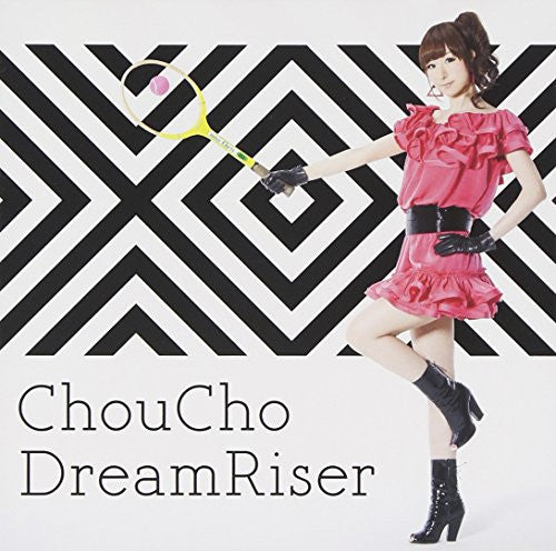 Image 1 for DreamRiser / ChouCho