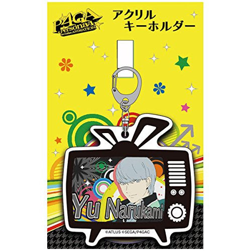 Image 1 for Persona 4: the Golden Animation - Shujinkou - Keyholder (Movic)