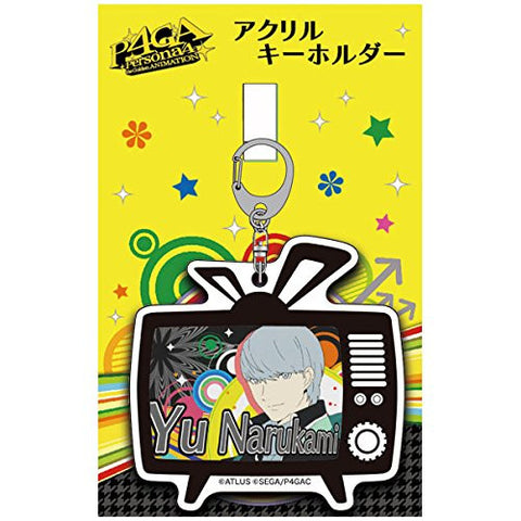 Image for Persona 4: the Golden Animation - Shujinkou - Keyholder (Movic)