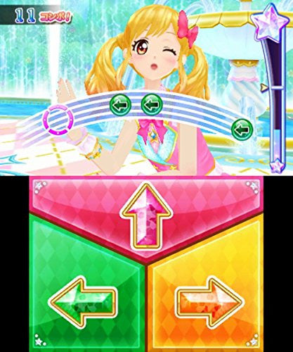 Image 4 for Aikatsu Stars! My Special Appeal