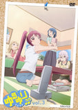 Thumbnail 2 for Yuru Yuri 2 Vol.3