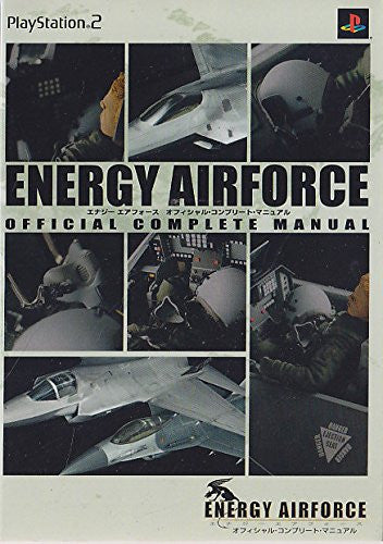 Image 1 for Energy Air Force Official Complete Manual Book / Ps2